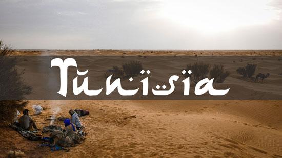 tunisia-mega-menu-copertina